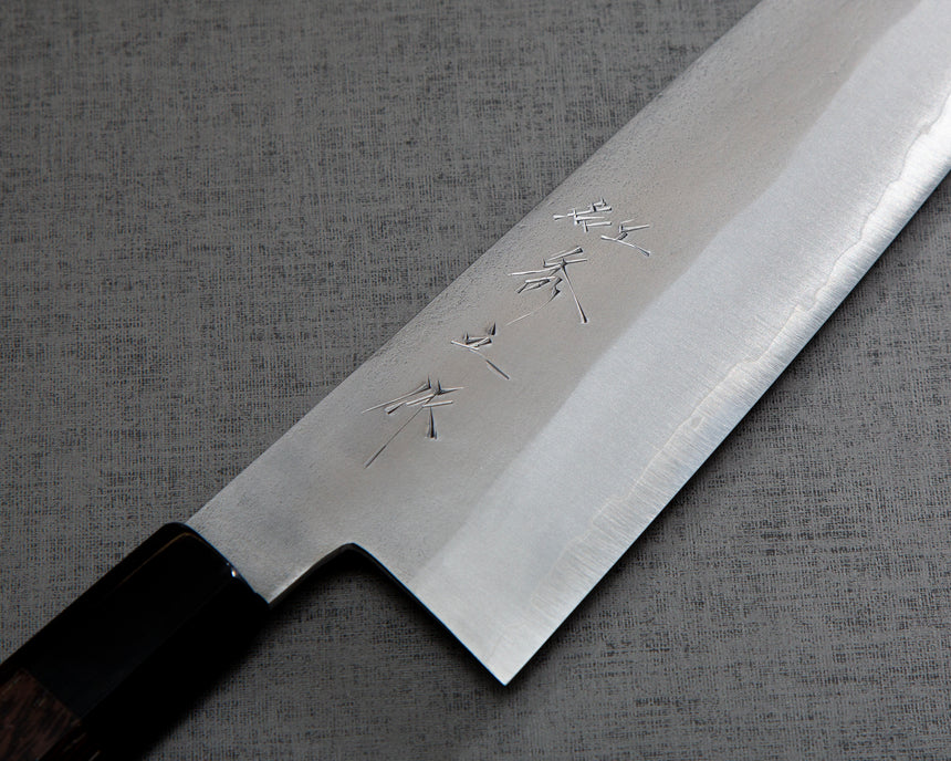 Tanaka Ginsan (Silver #3) Nashiji 240mm Kiritsuke Gyuto with Wenge / Buffalo Horn Handle