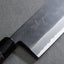 Goh Umanosuke Yoshihiro Shirogami #2 Kurouchi 165mm Nakiri with Charred Chestnut Handle