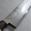 "Yoshihiro ""ZAD Series"" Damascus Gyuto with Magnolia Buffalo Horn Handle"