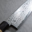 "Yoshihiro ""ZAD Series"" Damascus 180mm Santoku with Magnolia Buffalo Horn Handle"