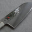"Mcusta Zanmai ""Supreme Hammered"" Mirror Damascus 180mm Santoku"