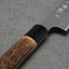 "Mutsumi Hinoura Aogami #2 ""Sentsuchi Hyakuren"" Petty 135mm with Chestnut Handle"