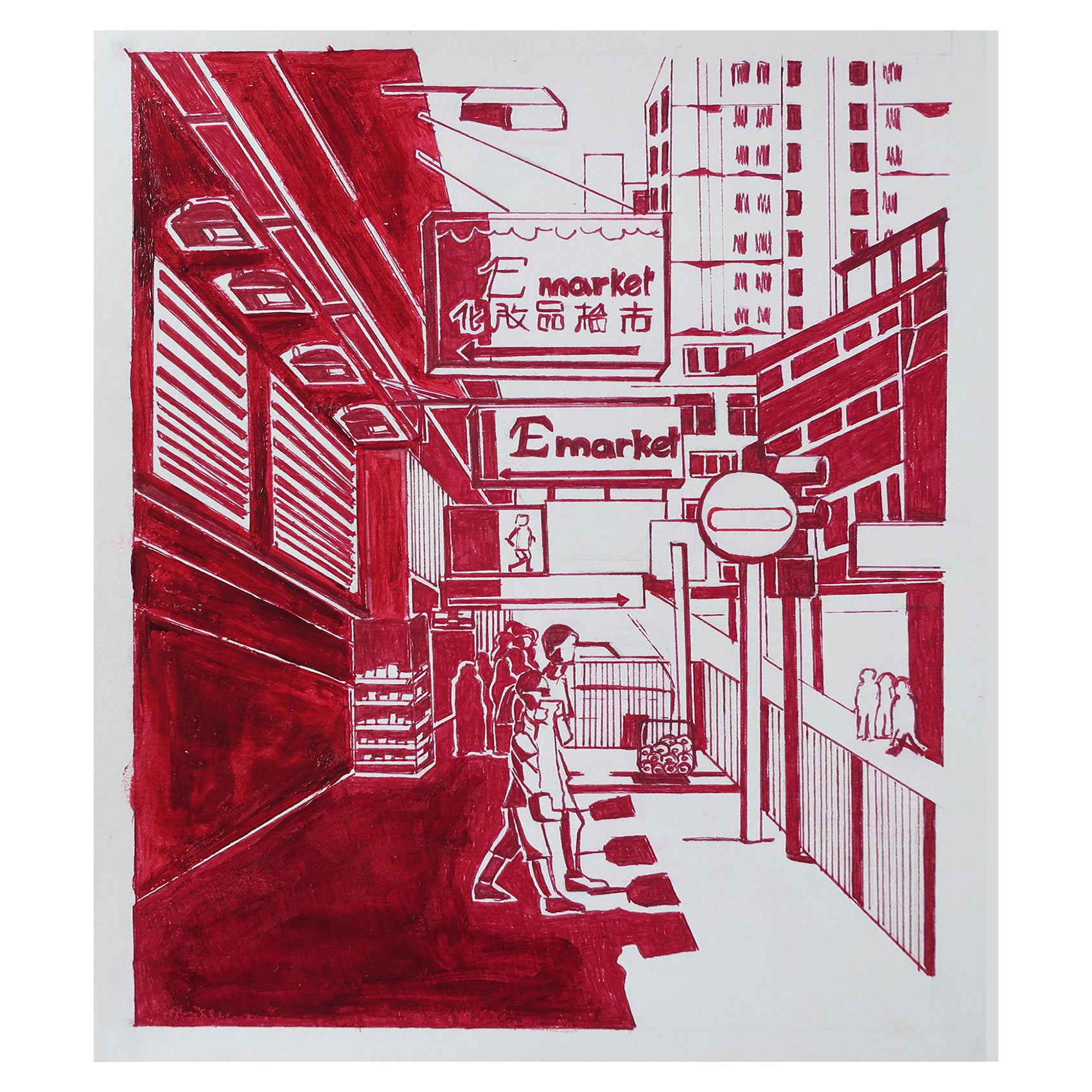 Kowloon Hong Kong Mixed Media Illustration