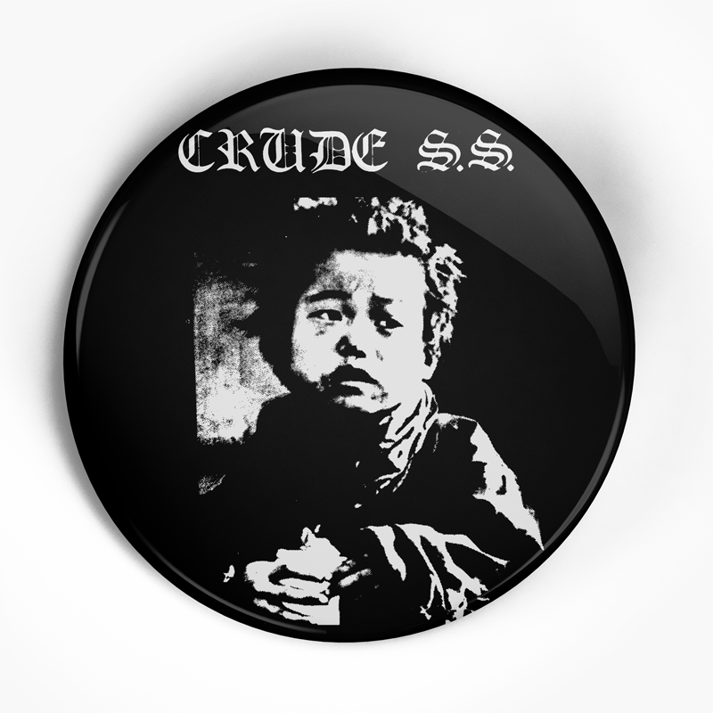 "Crude SS ""Cover 1"" (1"", 1.25"", or 2.25"") Pin"