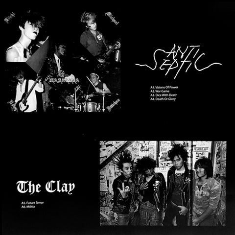 ANTISEPTIC / THE CLAY Split LP