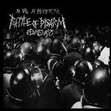"BRAINSTORM / BATTLE OF DISARM ""Join No Army Police and Politician / Anti-War"" Split LP"
