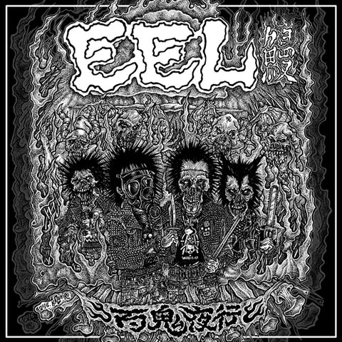 "EEL ""Night Parade of 100 Demons"" LP"