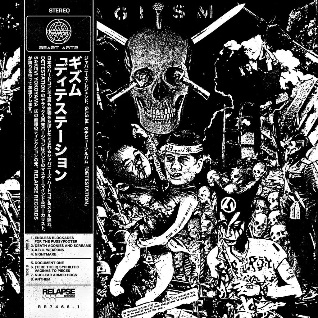 "GISM ""Detestation"" LP (Official Reissue)"
