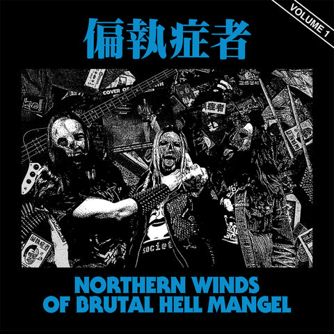 "PARANOID ""Northern Winds of Brutal Hell Mangel Vol. 1"" LP"