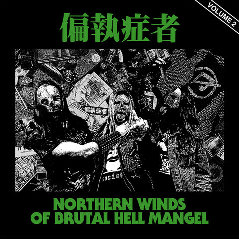 "PARANOID ""Northern Winds of Brutal Hell Mangel Vol. 2"" LP"