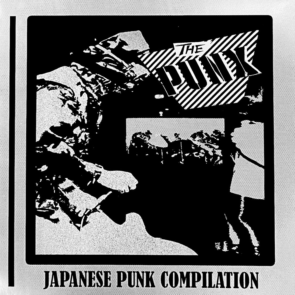 "V/A ""The Punx"" (Featuring Lip Cream, GISM, Gas) Compliation LP"