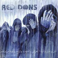 "RED DONS  ""Death to Idealism"" LP"