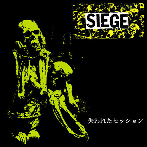 "SIEGE ""Lost Session '91"" 7"""