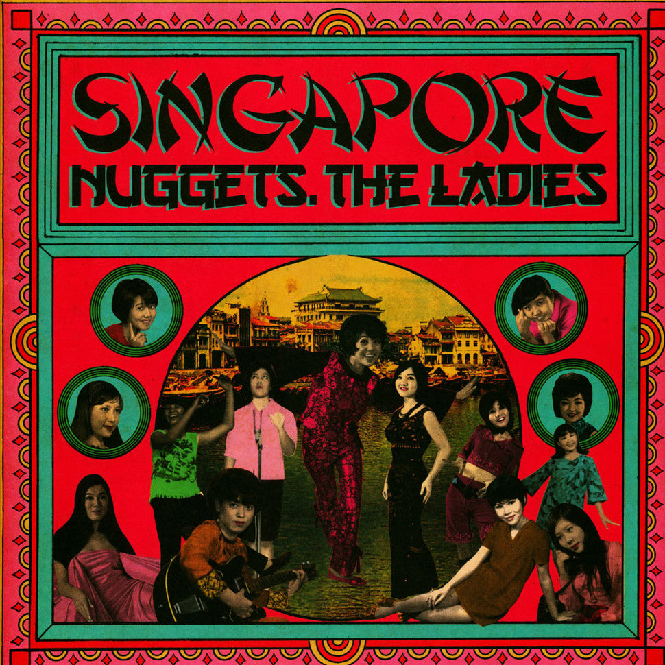 "V/A ""Singapore Nuggets: The Ladies"" LP"