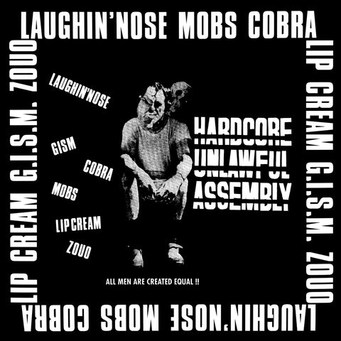 "V/A ""Hardcore Unlawful Assembly"" Compilation LP (feat. GISM, Lip Cream, Zouo, and More)"