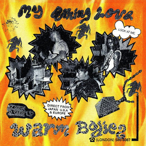 "WARM BODIES ""My Burning Love"" 7"""