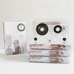 Infinity Cat Cassette Series: Cross Country