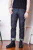 Naked & Famous Weird Guy - Toxic Avenger Deformed Denim Jeans & Apparel - Dutil Denim
