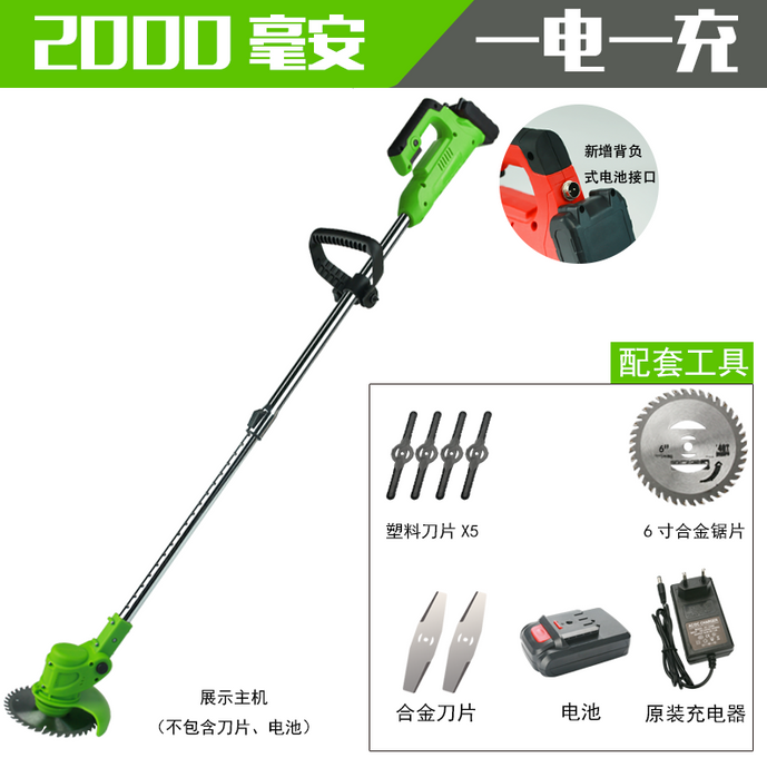 KM01356A Li-ion Battery Grass Trimmer Video