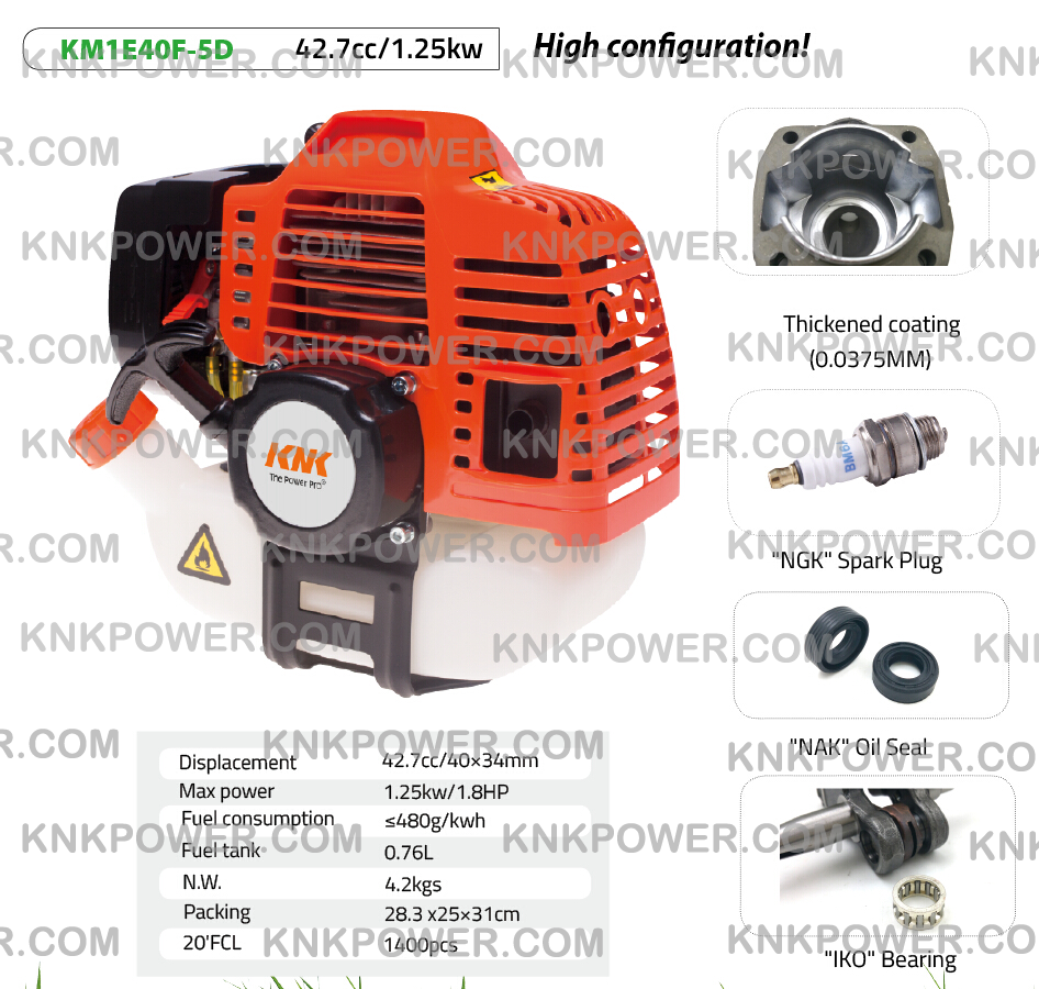 KM1E40F-5D 42.7CC GASOLINE ENGINE
