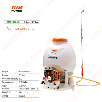 KM0407263 25.4CC LIQUID SPRAYER Engine:25.4cc(1E34F) Power:0.75kw Container capacity:20L Works pressure:0-2.5MPA Packing:49x37x63cm 1PC N.W. G.W.:10 11kgs 20'FCL:250PCS
