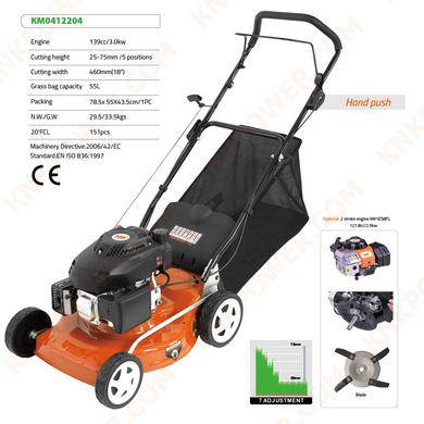 KM0412204 139CC LAWN MOWER Engine:139cc 3.0kw Cutting height:25-75mm 5 positions Cutting width:460mm Grass bag capacity:55L