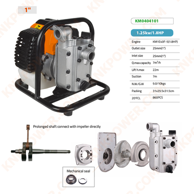 KM0404101 1.8HP WATER PUMP Engine:KM1E40F-5(1.8HP) Outlet size:25mm(1