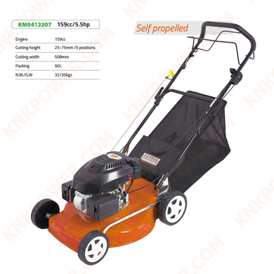 KM0412207 139CC LAWN MOWER Engine:139cc 3.0kw Cutting height:25-75mm 5 positions Cutting width:508mm Grass bag capacity:60L