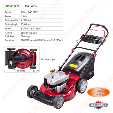 KM0412221 190CC LAWN MOWER Engine:190cc (6.5HP) B&S 675E Cutting height:25-80mm Cutting width:21inch (53CM) Wheel:8