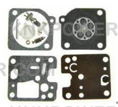 35-169A DIAPHRAGM KIT Replace Zama RB-112 ZAMA CARBURETOR REPAIR KIT ECHO PB230LN PB231LN BLOWER RB-K65 & RB-K65A MORE INFO & CUSTOMER REVIEWS MORE ZAMA CARBURETOR PRODUCTS