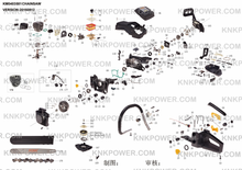 Load image into Gallery viewer, KM0403581 55CC GASOLINE CHAIN SAW