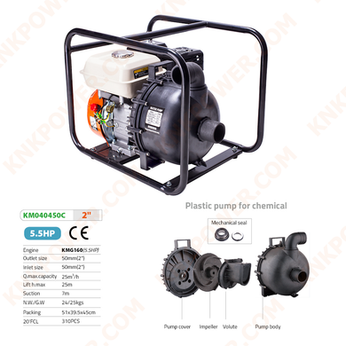 KM040450C 5.5HP WATER PUMP Engine:KMG170(5.5HP) Outlet size:50mm(2