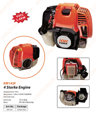 KNKPOWER PRODUCT IMAGE 16748