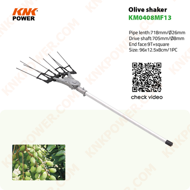 knkpower [12307] OLIVE SHAKE ATTACHMENT
