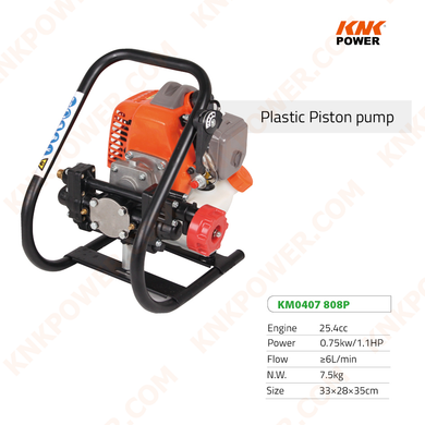 KM0407808P PISTON PUMP SET PLASTIC PUMP Engine:25.4cc Power:0.75kw 1.1HP
