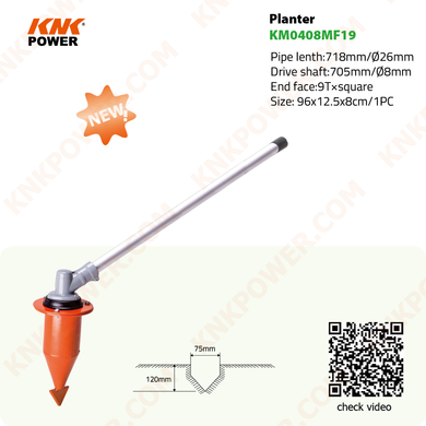 KM0408MF19 PLANTER ATTACHMENT Pipe lenth:718mm Ø26mm Drive shaft:705mm Ø8mm End face:9T ×Square Size:46×24×17cm 1pc Packed with kraft carton