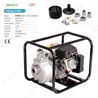 KM0404151 2.8HP WATER PUMP Engine:KMG90(2.8HP)2 Stroke Outlet size:38mm(1.5