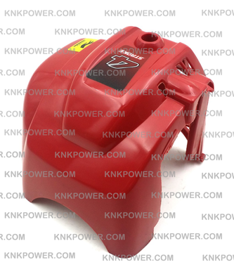 01-405 CYLINDER COVER HONDA GX25 ENGINE