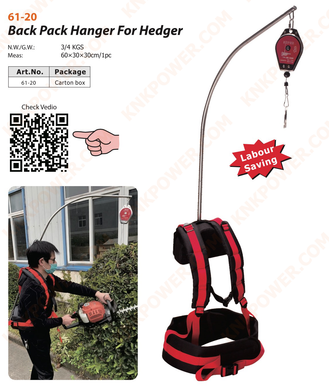 knkpower [17044] BACKPACK HANGER HELPER FOR HEDGE TRIMMER