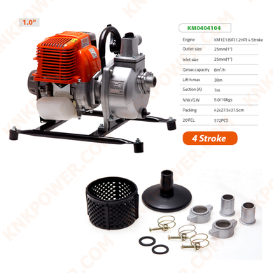 KM0404104 1.2HP WATER PUMP Engine:KM1E139F(1.2HP)4 Stroke Outlet size:25mm(1