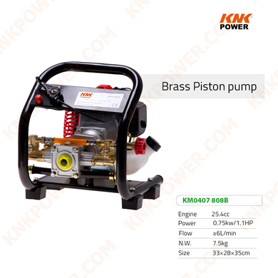 KM0407808B PISTON PUMP SET BRASS PUMP Engine:25.4cc Power:0.75kw 1.1HP INCLUDE 30M HOSE STRAINER SPRAYER GUN