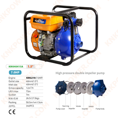 KM040415A 7.0HP WATER PUMP Engine:KMG210(7.0HP) Outlet size:40mm(1.5