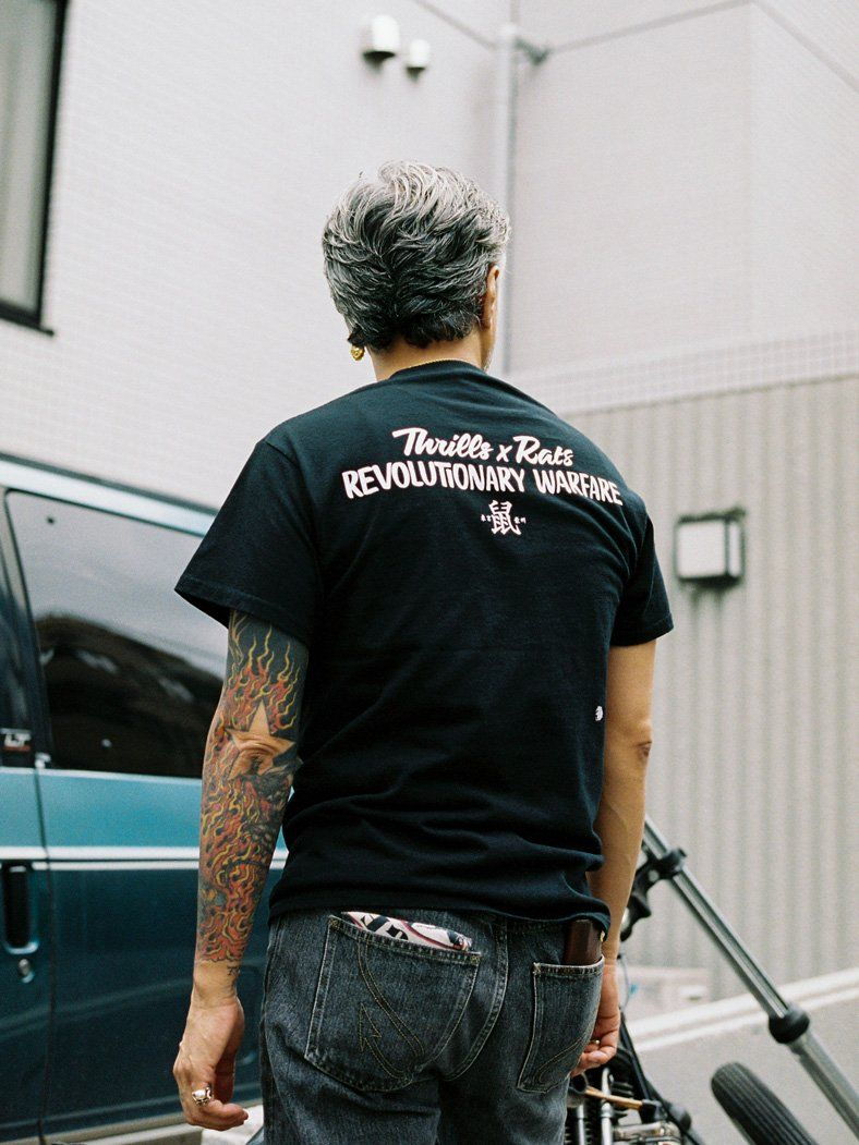 Rats x Thrills Bay Rats Tee - Black