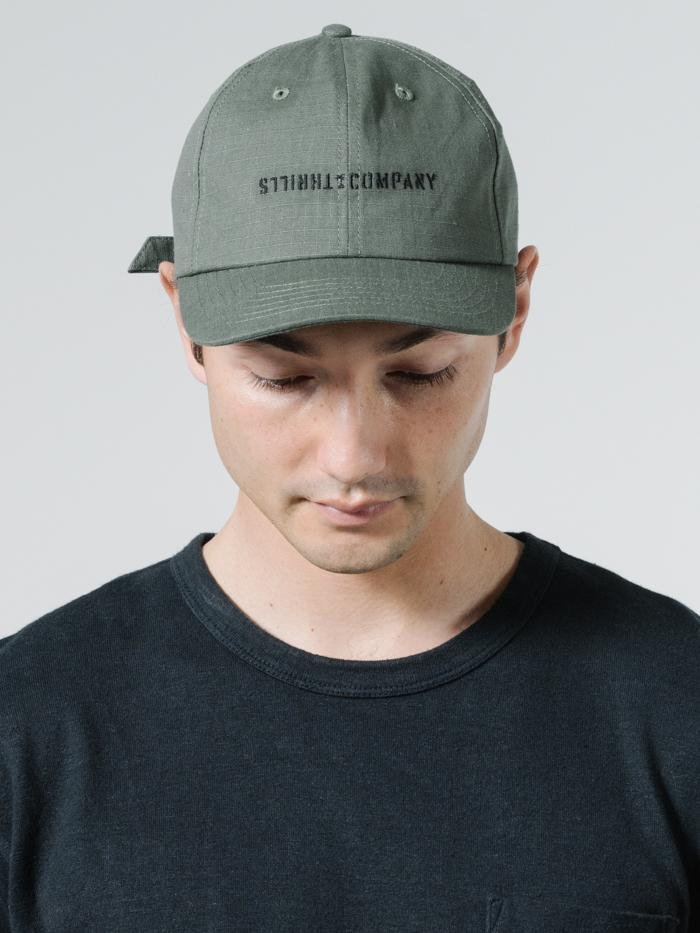 Formation Cap - Army Green