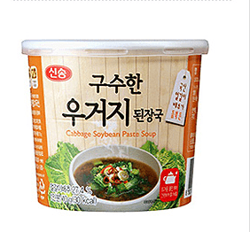 Singsong Soybean Paste Soup w/ Seasoned Cabbage Mini Cup (10g) - CoKoYam