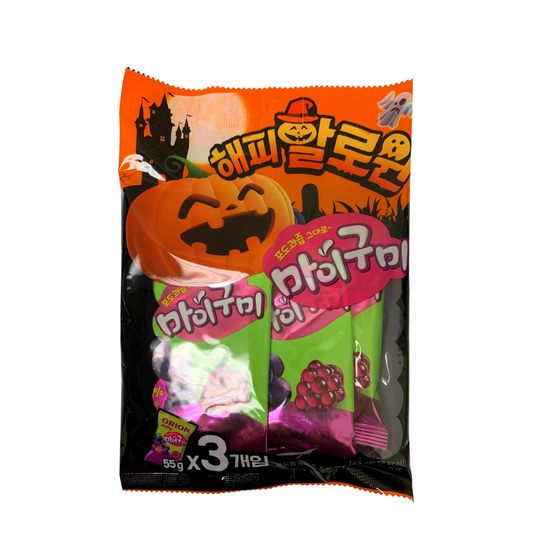 Orion Happy Halloween My Gummi Grape Jelly (55gx3) - CoKoYam