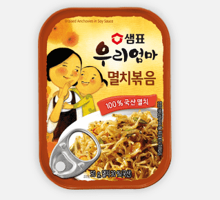 Sempio Canned Braised Anchovies in Soy Sauce (50g) - CoKoYam