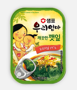 Sempio Canned Sesame Leaves in Soy Sauce (70g) - CoKoYam