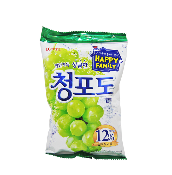 Lotte Green Grape Candy (153g) - CoKoYam