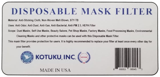 KOTUKU Disposable Mask Filter 5 Sheets-[Discounted Item] - CoKoYam